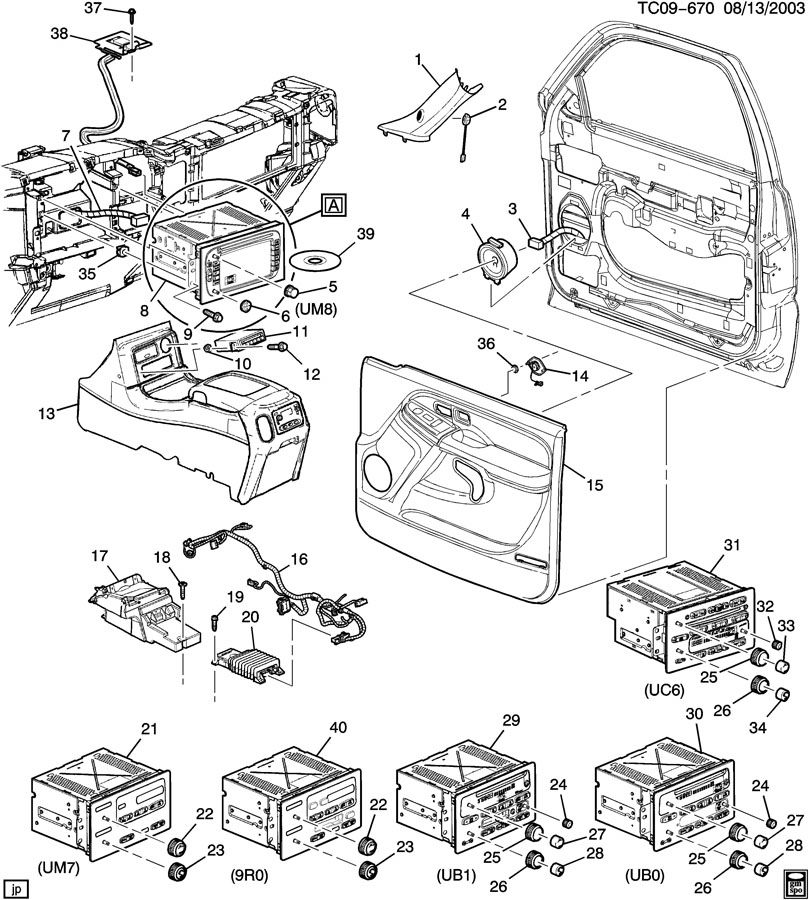 service manual  1999 cadillac escalade blower motor