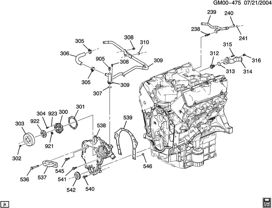 12569488 - Gm Pipe Assembly