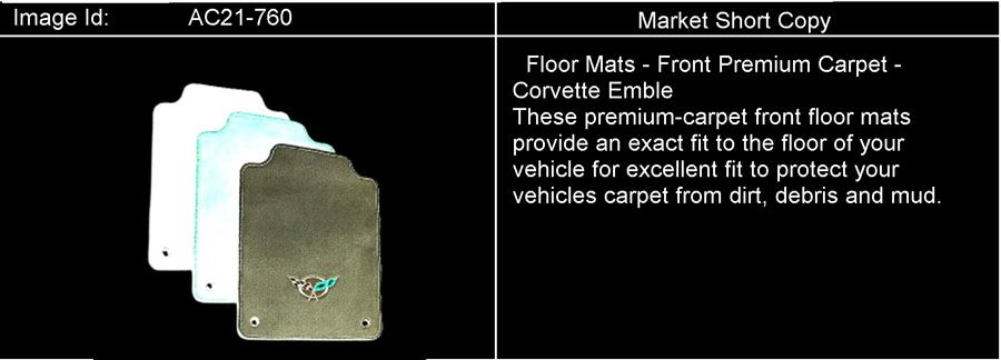 MAT PKG/FRONT FLOOR CARPET Diagram