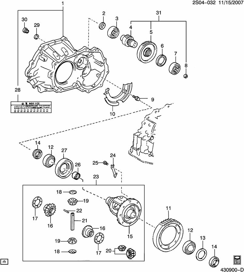 Ford F 250 Ball Joint Replacement likewise Nissan Xterra 4 0 Engine Diagram likewise Steering Rack Replacement Cost as well T17281358 Timing chain diagram nissan 1400 1999 also Maytag Mhw7000ag I291244. on 97 maxima specs